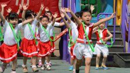 L'educazione cinese nella scuola primaria cinese