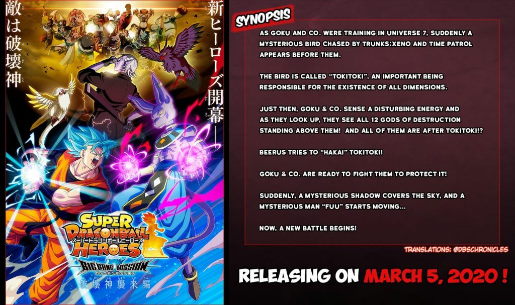 Sinossi di Super DragonBall Heroes 2 - Big Bang Mission